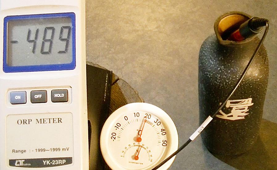 還元くんの酸化還元電位